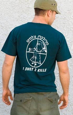 tshirt FOSFORO 5.jpg